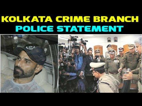Mohammad Shami: kolkata crime branch police statement   