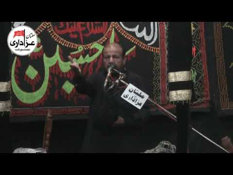 Zakir Ali Abbas Alvi I Majlis 29 Muharram 2018 I YadGar Masiab I