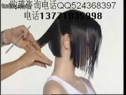 ABC bob cut part 3