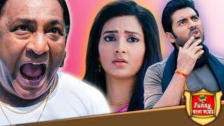 Ankush Hazra-Subhasree Comedy Video  Ami Sudu Cheyechi Tomay Funny scene  #Funny Bangla Comedy