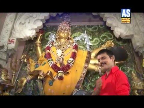 Madi Harakh Na Tedathi Aavya   Gujarati Garba Songs 2014   Gujarati Songs Hinglaj Mataji video