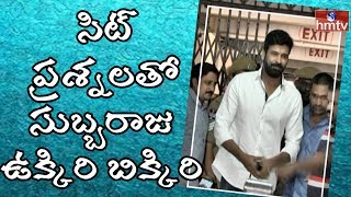 Actor Subbaraj Appear Before SIT | Tollywood Narcotic Case| Hyderabad
