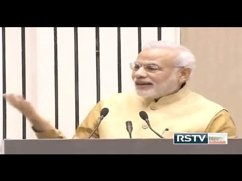 PM Narendra Modi's speech at the launch of 'Make in India' initiative