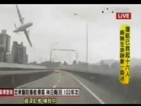 TransAsia Airways Flight 235 - ATR 72-600 CRASH Video
