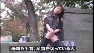 真咲ぴぃ子動画[1]