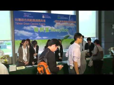 Green Taiwan, Top in the world clean-綠色典範獎