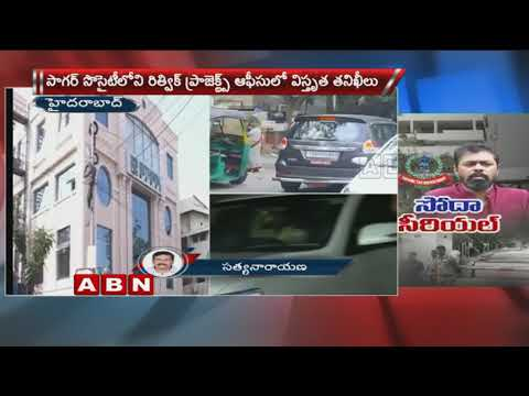 I-T ends Raid on TDP MP CM Ramesh Properties in Hyderabad | Updates | ABN Telugu