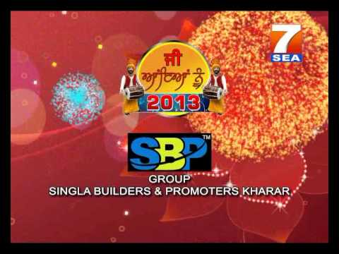 7sea  jee Aayan Nu 2013 Promo video