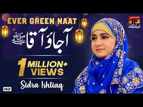 Sidrah Ishtiyaq Qadriya - Aajao Aaqa - New Naat 2014 video