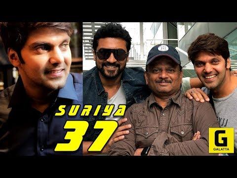 Suriya 37 Gets Enga Veetu Mapillai Arya? | Mohanlal | Sayyeshaa | Allu Sirish | KV Anand