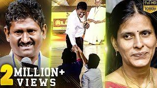 Sagayam IAS' First Ever Award in Tamilnadu-சிங்கப்பாதையா பூப்பாதையா? - Vera Level Reply & Response!
