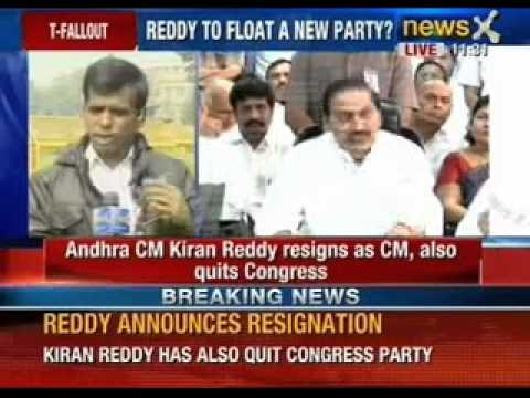 Kiran Kumar Reddy resigns as the CM of Andhra Pradesh