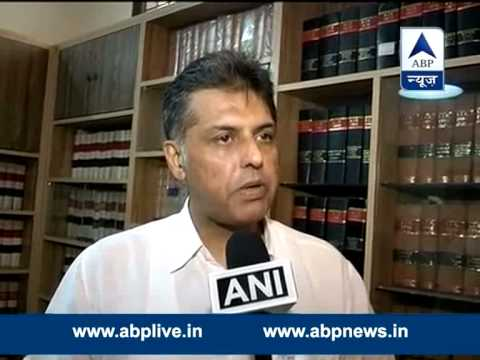 BJP should bring back the black money and distribute it: Manish Tewari