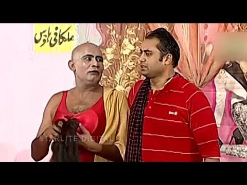 Best Of Akram Udass and Lashana New Pakistani Stage Drama Full Comedy Clip