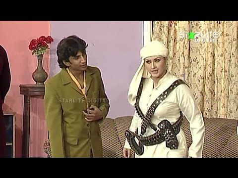 Billo Billi Aur Baali 2 Nargis New Pakistani Stage Drama Full Comedy Funny Play