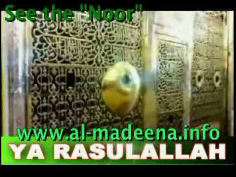 Noor Coming out from His grave / Rawda Mubarak نور يخرج من القبر الشريف