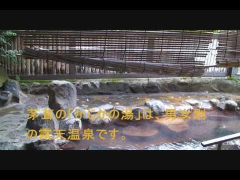 秘湯の一軒宿、阿蘇垂玉温泉の紅葉