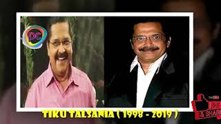 Duplicate Movie 1998 Cast   Then and Now 2019
