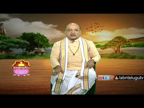 Garikapati Narasimha Rao About Meditation Tutors | Nava Jeevana Vedam | ABN Telugu
