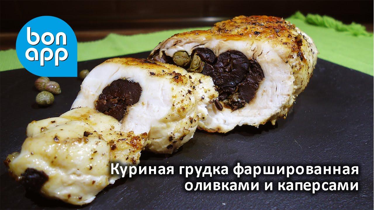 Как сделать начинку из куриных грудок