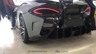 McLaren 570S X Fi EXHAUST