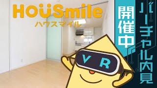 富田橋 アパート 1DKの動画説明
