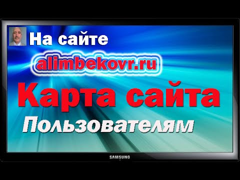 Как создать снег на сайте - Uinzone.ru