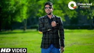 Gulzar Hairan - Pare Ro OFFICIAL VIDEO HD 2017