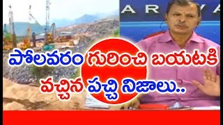 Tulasi Reddy UnKnown Facts About Polavaram Project Reverse Tendering Issue | #IVR Analysis