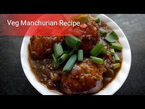 वेज मंचूरियन | Veg Manchurian recipe in Hindi  |  Dry Veg Manchurian Recipe