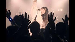 "Salley - 2018.02.03 Shibuya Milkywayにて行われたライブから""キスしてbaby""の映像を公開 thm Music info Clip"