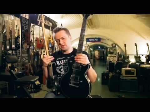 Пушной   Gibson или Fender
