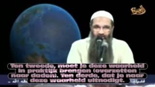 Standvastig op de waarheid blijven-  Sheikh Dr.  Ahmad Naqeeb