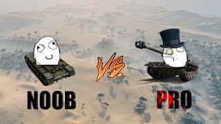 World Of Tanks PRO vs NOOB