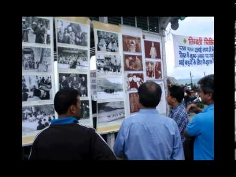 The Tibet Museum: Exhibition at Simla