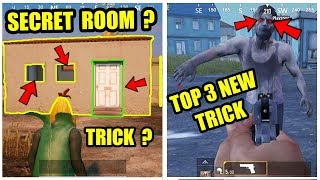 TOP 3 NEW TIPS AND TRICK IN PUBG MOBILE ! Only 0.1 % People Know This Tricks !