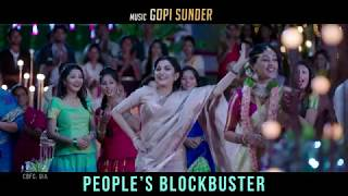 Shailaja Reddy Alludu: People's Blockbuster | In Cinemas NOW | Naga Chaitanya Maruthi