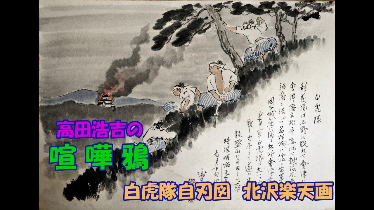 高田浩吉の画像 p1_34