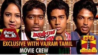"Exclusive Interview with ""Vajram"" Tamil Movie Crew -"