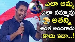 Jr Ntr making Fun With Fight Master Vijay Wife About Their marriage | Jr NTR | Tollywood Book