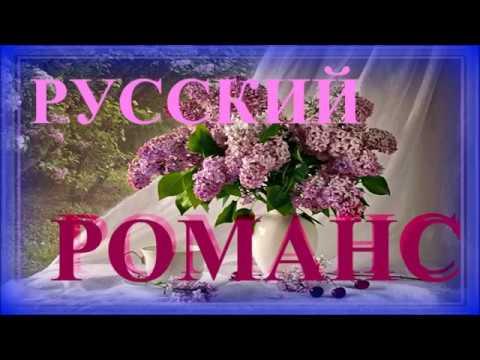 Григ Эдвард - Все романсы (Complete Romances) Все романсы Complete romances II
