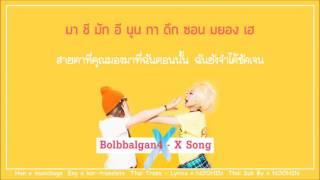 [Thai sub] Bolbbalgan4 (볼빨간사춘기) - X Song