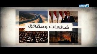 #AlNaharTV_Live_Streaming | البث المباشر لقناة النهار