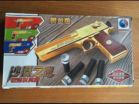 Golden Desert Eagle Toy Foam Dart Gun Review