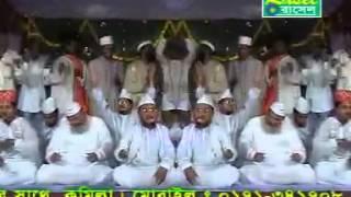 Ami Kemne Pabo Nobiji by pir nozrul islam