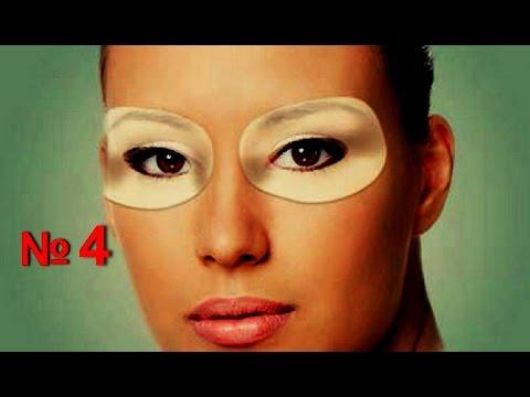 Маска для кожи вокруг глаз от морщин - № 4! Как омолодить кожу лица и уменьшить морщины