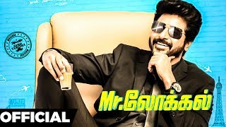 SK13: Mr.LOCAL Official First Look | Sivakarthikeyan | Nayanthara