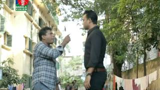 Banglavision Eid beses natok ami jare khuji 2015