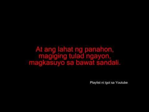 Rico J Puno - Magkasuyo Buong Gabi