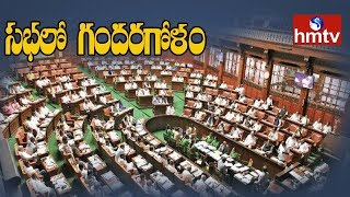 Karnataka crisis: BJP Leaders Protest In Karnataka Assembly   hmtv
